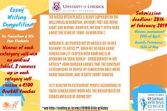 UL National Secondary Schools Essay Competition